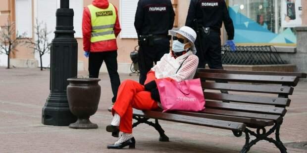Москва и коронавирус