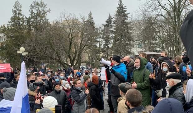 ВМоскве начали задерживать людей наакции протеста вподдержку Навального