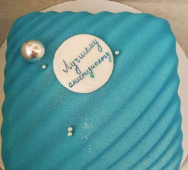 Поздравляем анестезиологов с профессиональным праздником! Мы с подарками! анестезиолог, анестезия, наркоз, прикол, юмор