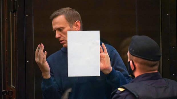 Плата за приговор: Навальному доплатили полмиллиарда в зале суда?