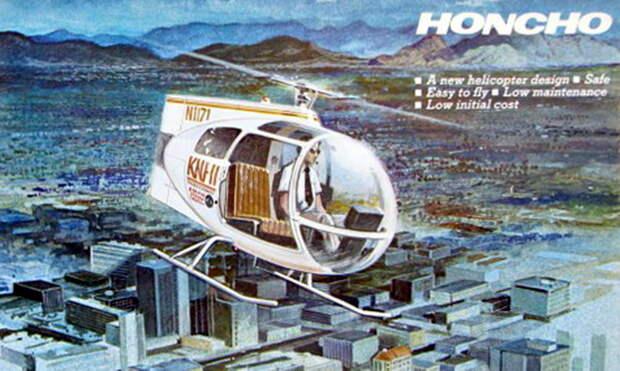 Рекламный проспект Model-202 Honcho-2, 1974 год - Нетрадиционная любовь Бруно Наглера | Warspot.ru