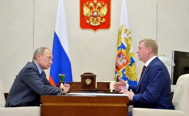 Чубайс будет отвечать за международные связи Путина