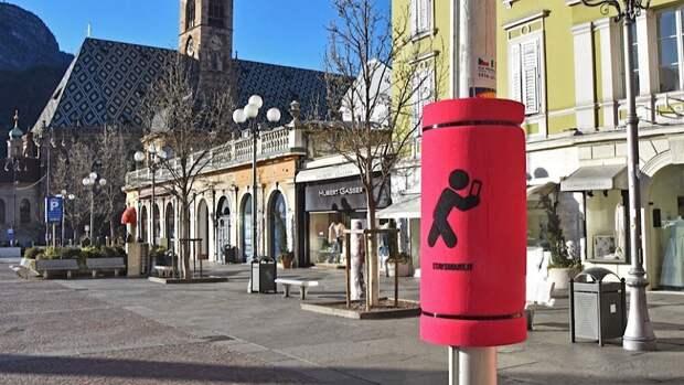 В Италии позаботились о пешеходах, уткнувшихся в свои смартфоны