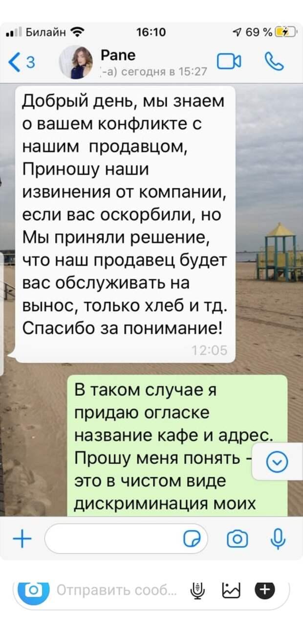 Я мать кормящая...Петербурженку удалили из магазина-пекарни за грудное вскармливание...