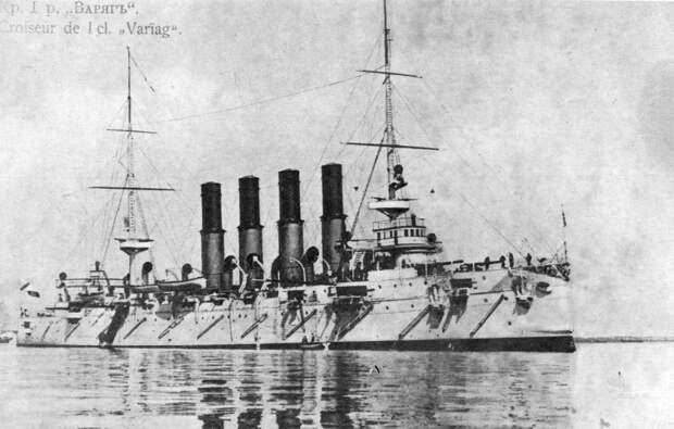Вассерман назвал итоги Русско-японской войны победой западных финансистов