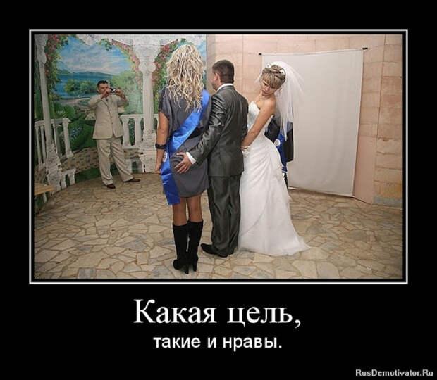 Демотиваторы : На главную : flash приколы на Жаба.ru
