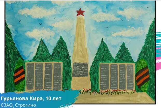 Школьница из Строгина победила в городском конкурсе рисунка