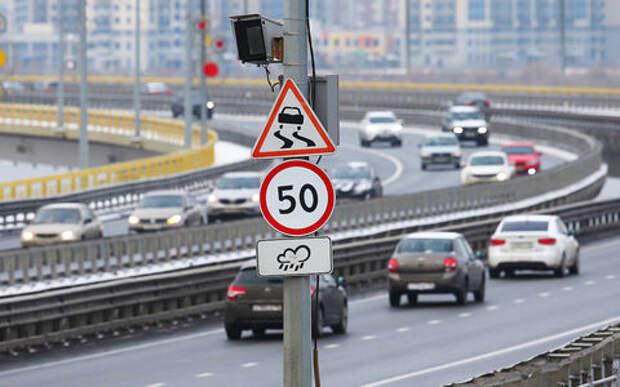 В Москве хотят отменить безнаказанность за превышение скорости на 19 км/ч