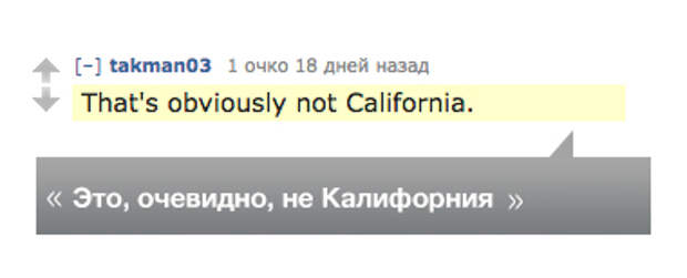 Что американцы думают про русские дороги Американцы, Россия, дорога, Отзыв, Мнение, Зависть, США, Москва, видео, длиннопост