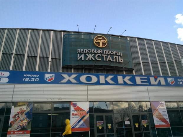 Ледовый дворец и 50- метровый бассейн в Ижевске могут передать «Зениту»