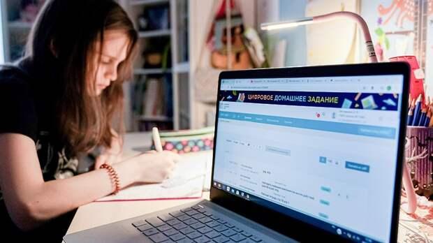 «Московская электронная школа» поможет школьникам учиться на дому