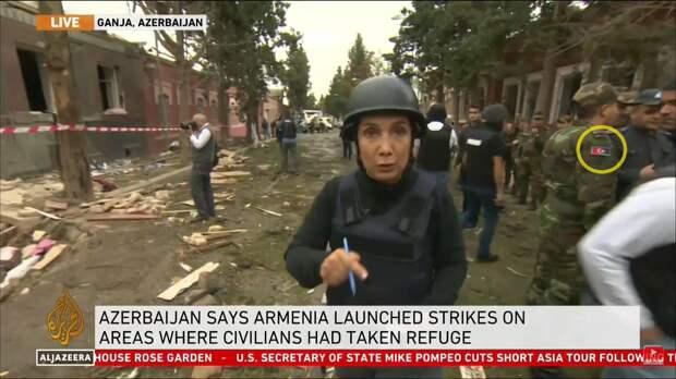 Турецкий военный в Гяндже