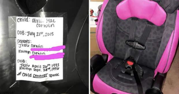 Вот почему все родители должны клеить такие вот записки на автокресла своих детей!