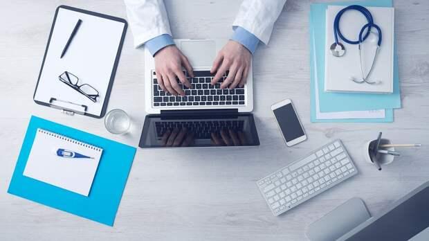 Медицина/pixabay.com