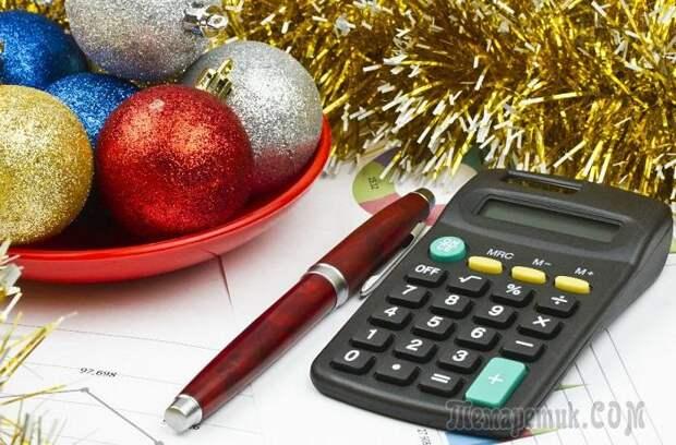 Как закупиться подарками на Новый Год, не потратив всю зарплату...