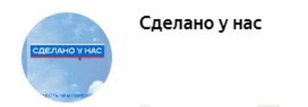 Взрывной рост станкостроения в России: Гениальный ход правительства, которого все ждали