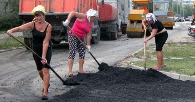 Счастье привалило: россиянка выиграла влотерею пять тонн асфальта