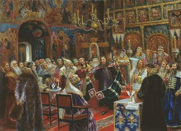 Низложение патриарха Никона