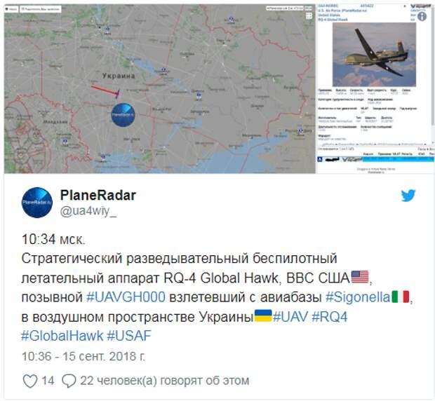 Над российским побережьем Черного моря засекли американский беспилотник (ФОТО)