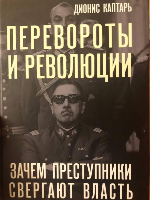 Купить и читать!