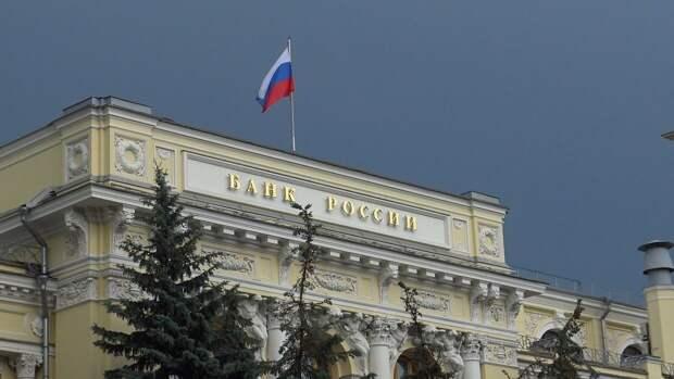 ЦБ РФ может повысить ключевую ставку до 4,75%