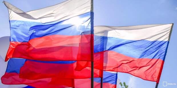 Флаг. Фото: mos.ru