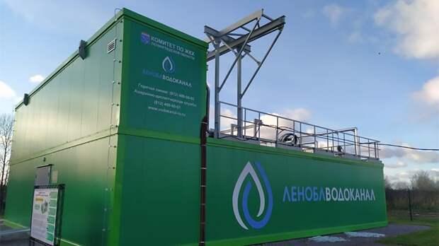 В Ленобласти установят 108 станций водоочистки за четыре года