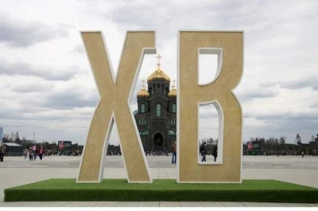 Пасхальный фестиваль стартовал на Соборной площади Главного храма ВС РФ