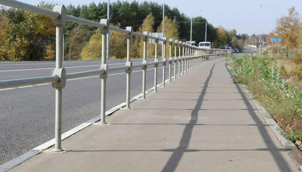На «Доброделе» началось голосование по строительству тротуаров в Подмосковье в 2021 году