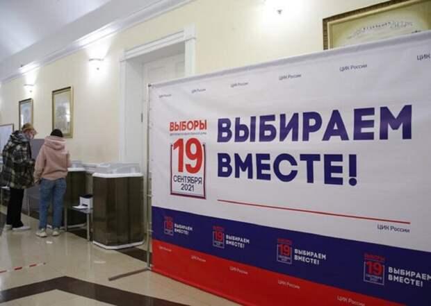 Явка на выборах в Госдуму во второй день превысила 31%