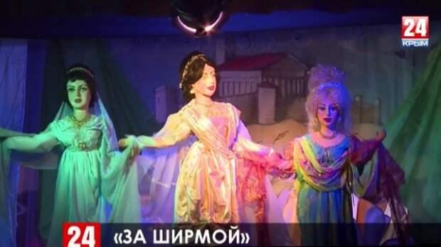 Театр тростевых кукол в Керчи ставит до пятидесяти спектаклей в год