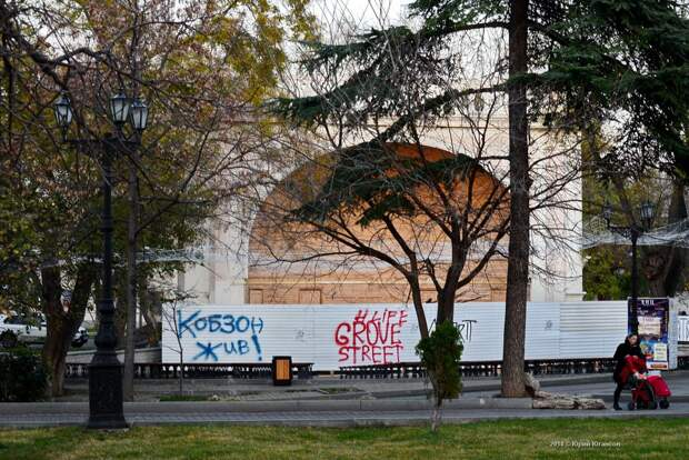 The Wall в Севастополе: Цой жив!