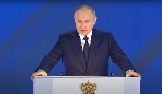 Что значил синий галстук Путина на послании Федеральному собранию