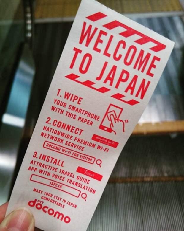 Вещи, которые делают Японию одной из уникальных стран мира