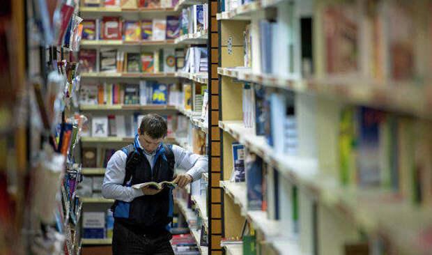 Россияне увеличили расходы на книги