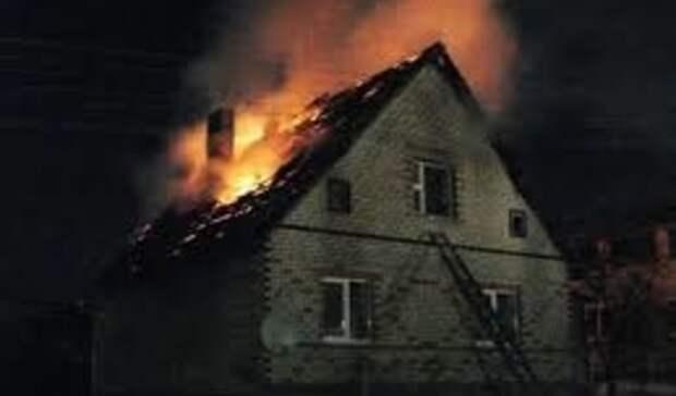 Мужчина пострадал в пожаре в Каменском районе