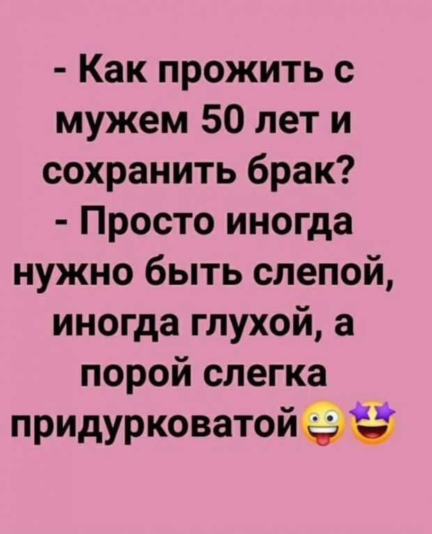 3416556_60355862_2499673596928636_3756971214237597696_n_1_ (567x700, 181Kb)