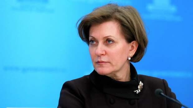 «Не вздумайте прятаться». Глава Роспотребнадзора сделала важное заявление для всех россиян