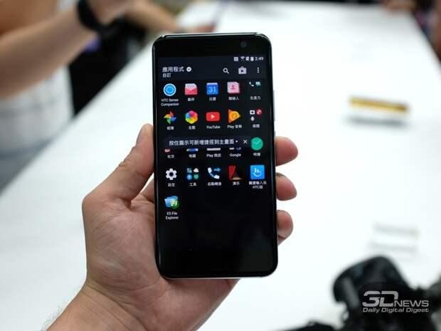 HTC готовит смартфон среднего уровня Ocean Life с поддержкой Edge Sense