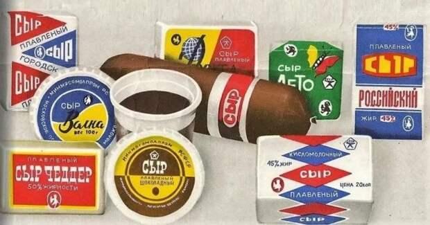 6 вкуснейших продуктов из СССР, которые в наши дни уже не те