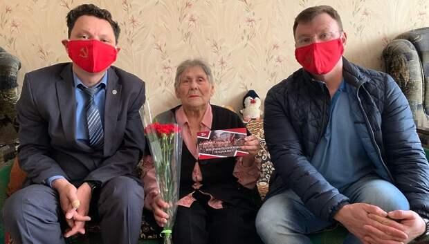 Труженице тыла из Подольска вручили медаль к юбилею Победы