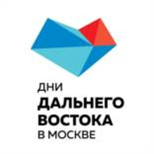 В рамках фестиваля «Дни Дальнего Востока в Москве» стартовал конкурс «Хочу на Камчатку»