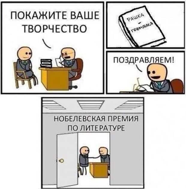 «Я люто, бешено ненавижу Россию!» Отчего доморощенные русофобы предпочитают жить в «рашке»