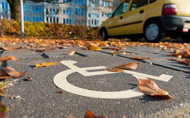 Инвалиды получат разрешения на парковку в любом регионе