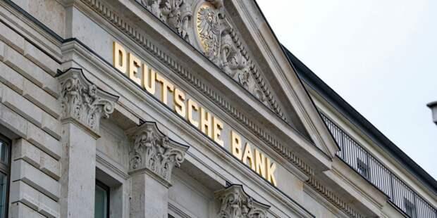 США оштрафовали «дочку» Deutsche Bank за нарушения крымских санкций против России