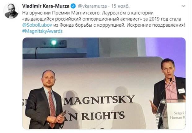 Журналист Кара-Мурза похоронил Маккейна и хочет похоронить Россию
