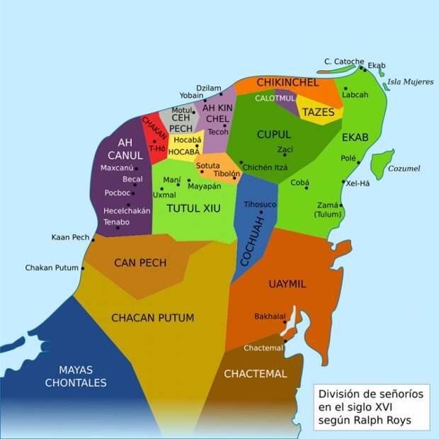 Как конкистадор стал вождем майя