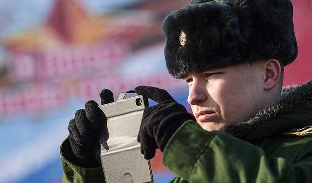 Для военных и их семей разработают отечественные смартфоны