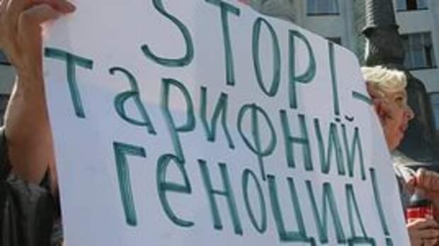 Украину накрывает кризис неплатежей, а власть еще глубже залезает гражданам в карман – Решмедилова