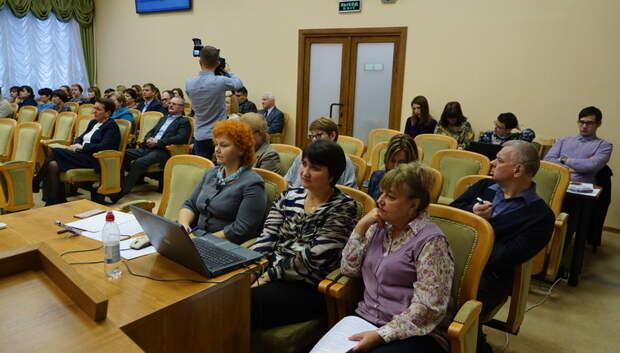 Жителей Подмосковья пригласили принять участие в программе по развитию городов